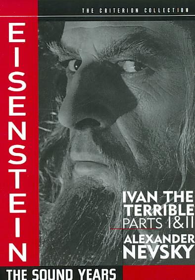 EISENSTEIN:SOUND YEARS BY EISENSTEIN,SERGEI (DVD)