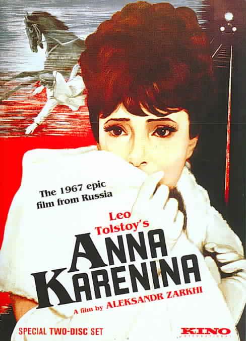 ANNA KARENINA BY ZARKHI,ALEKSANDR (DVD)